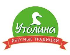 26025_utolina